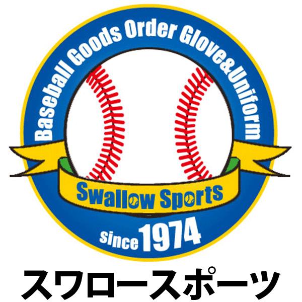 楽天 スワロー スポーツ