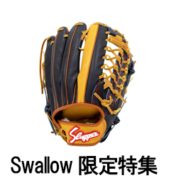 Swallow限定