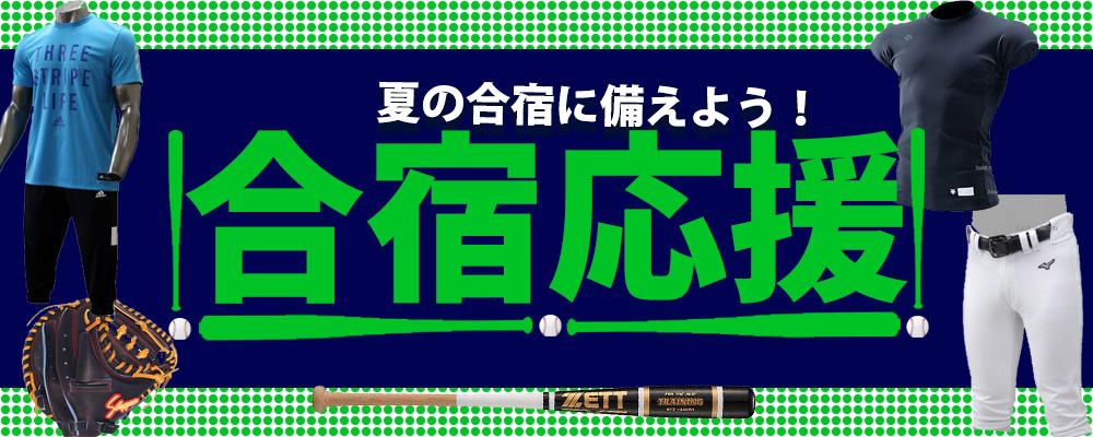 50%OFF!!半額商品勢ぞろい特集!