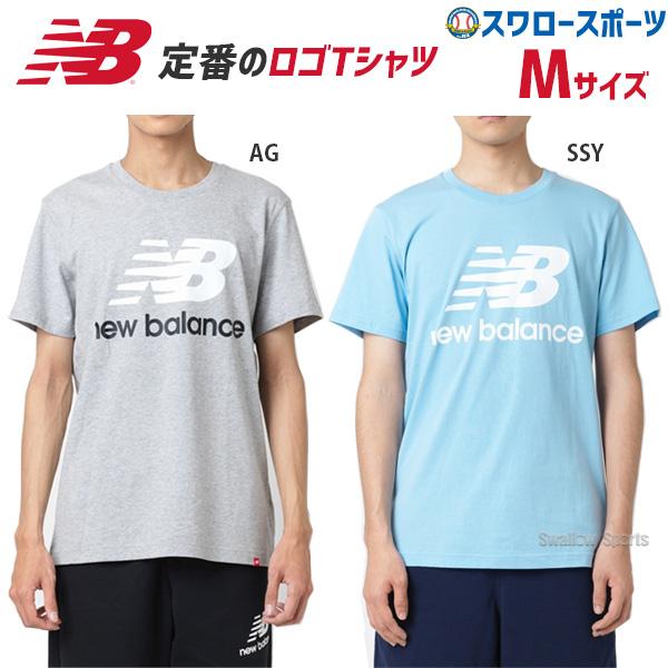 5060953045479 【即日出荷】 ニューバランス NB ウェア エッセンシャル スタックドロゴ Tシャツ 半袖 AMT91546