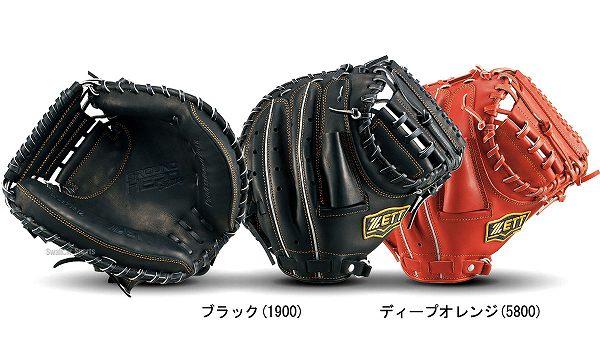 ゼット ZETT 野球用品 商品一覧 ... - 4860.jp