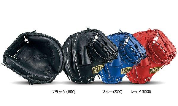 Amazon.co.jp: 少年野球 キャッチャーミット