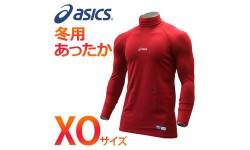 【即日出荷】 アシックス ベースボール ミドルフィット アンダーシャツ LS ハイネック 長袖 冬用 BAU400 ウエア