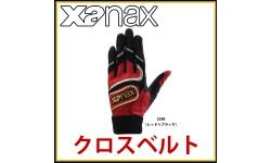 【即日出荷】 ザナックス クロス ダブルベルト バッティング手袋 両手用 一部高校野球対応 BBG-81 バレンタイン 卒業 入学祝い