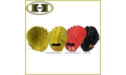 【即日出荷】 ハイゴールド 硬式 グローブ グラブ 技極 Special 投手用 WKG-4011