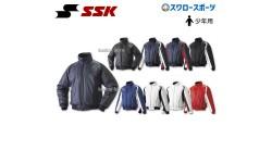 SSK エスエスケイ 少年用 グラウンドコート BWG1002J 蓄熱 ジュニア グランドコート フルジップ 中綿