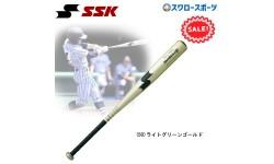 SSK エスエスケイ スカイビート 硬式 金属 バット 31KWF-L SBK3115