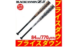 ゼット ZETT 軟式 バット ブラックキャノン ZII FRP製 M号球対応 BCT35884