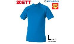 ゼット ZETT ハイブリッド アンダーシャツ ハイネック 半袖 BO1720