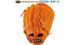 【即日出荷】 ゼット ZETT 硬式 グラブ プロステイタス 投手用 BPROG61