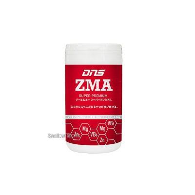 DNS ZMAスーパープレミアム180カプセル DNS009