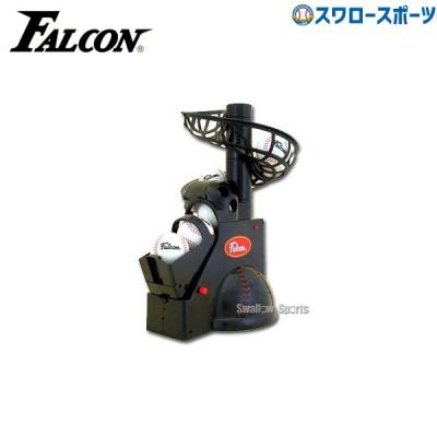 ファルコン 前から・トスマシーン FTS-100