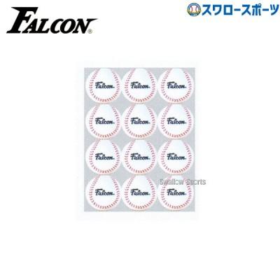 ファルコン スペアボール(FTS-118、FTS-100用1ダース/12個) FTS-12SB