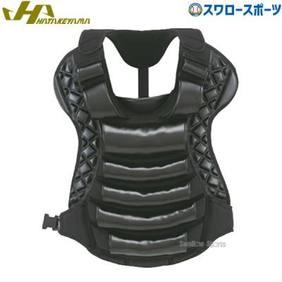 ハタケヤマ 硬式用 プロテクター YOROI ハイクラス CG-PB キャッチャー防具 プロテクター 野球用品 スワロースポーツ