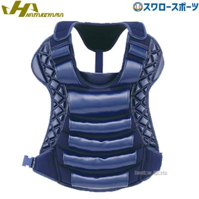 ハタケヤマ 硬式用 プロテクター YOROI ハイクラス CG-PN キャッチャー防具 プロテクター 野球用品 スワロースポーツ