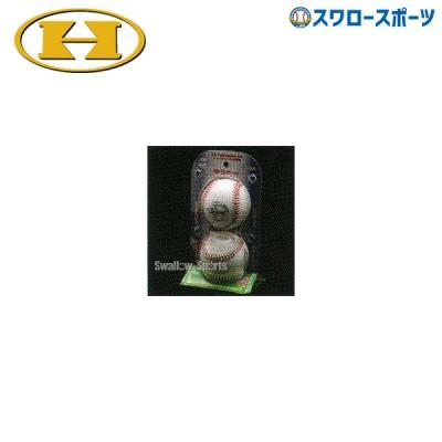 ハイゴールド ゆうボール BN-YU ボール