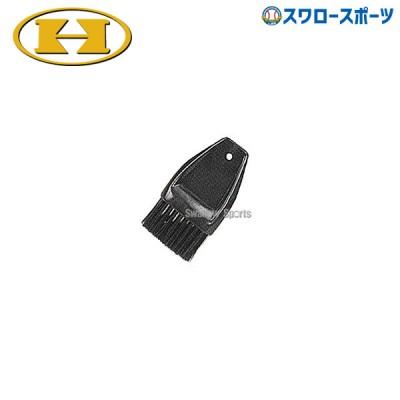 ハイゴールド ハケ 審判用 D-33