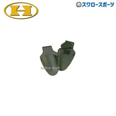 ハイゴールド ハケケース 審判用 D-34