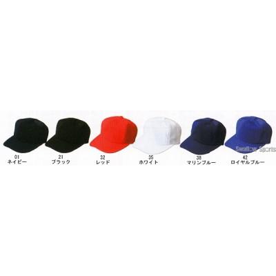 ハイゴールド キャップ 六方型 HA-9 ウエア ウェア キャップ HI-GOLD キャップ 帽子 野球用品 スワロースポーツ