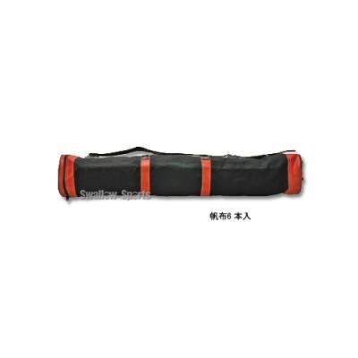 ハイゴールド バットケース 6本入 HBC-6 バットケース HI-GOLD 野球用品 スワロースポーツ