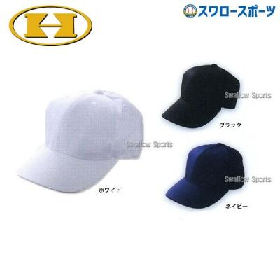 ハイゴールド キャップ 六方型 HC-1000 ウエア ウェア キャップ HI-GOLD キャップ 帽子 野球用品 スワロースポーツ