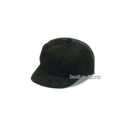 ハイゴールド 主審・塁審兼用 審判員用帽子 HC-12 審判用品 ウエア ウェア HI-GOLD 野球用品 スワロースポーツ