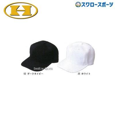 ハイゴールド キャップ 六方型 HC-307 ウエア ウェア キャップ HI-GOLD キャップ 帽子 野球用品 スワロースポーツ