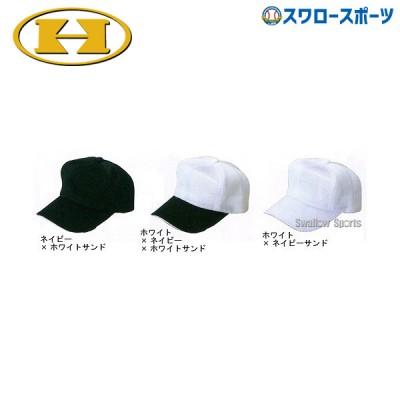 ハイゴールド アメリカンメッシュキャップ HC-3306 ウエア ウェア キャップ HI-GOLD キャップ 帽子 野球用品 スワロースポーツ