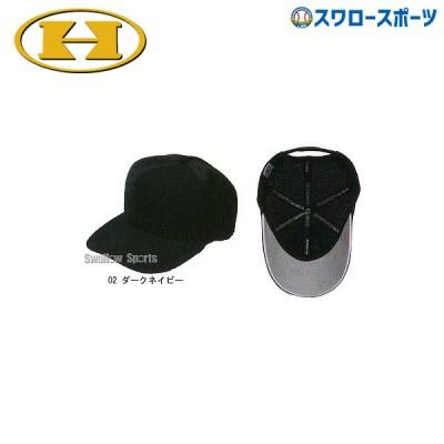 ハイゴールド キャップ 六方型 HC-4006 ウエア ウェア キャップ HI-GOLD キャップ 帽子 野球用品 スワロースポーツ