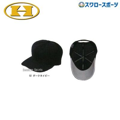 ハイゴールド キャップ 八方型 HC-4008 ウエア ウェア キャップ HI-GOLD キャップ 帽子 野球用品 スワロースポーツ