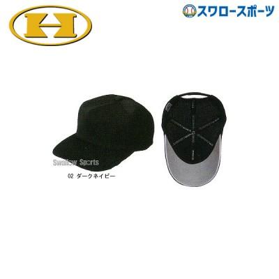 ハイゴールド キャップ 六方型 HC-5006 ウエア ウェア キャップ HI-GOLD キャップ 帽子 野球用品 スワロースポーツ