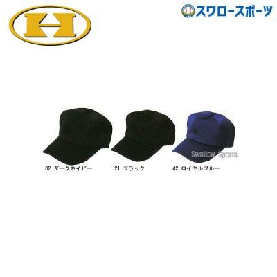 ハイゴールド キャップ 六方型 HC-5506 ウエア ウェア キャップ HI-GOLD キャップ 帽子 野球用品 スワロースポーツ