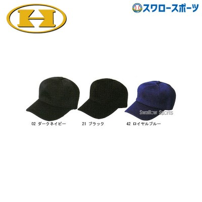 ハイゴールド キャップ 八方型 HC-5508 ウエア ウェア キャップ HI-GOLD キャップ 帽子 野球用品 スワロースポーツ