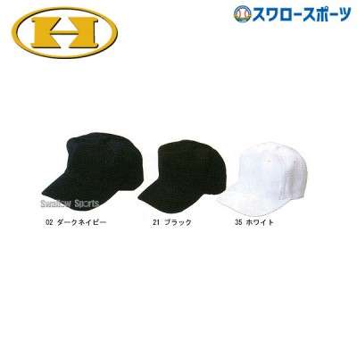ハイゴールド キャップ 六方型 HC-606 ウエア ウェア キャップ HI-GOLD キャップ 帽子 野球用品 スワロースポーツ