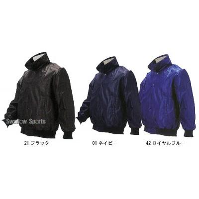 ハイゴールド ジュニア用グランドコート HR-940J