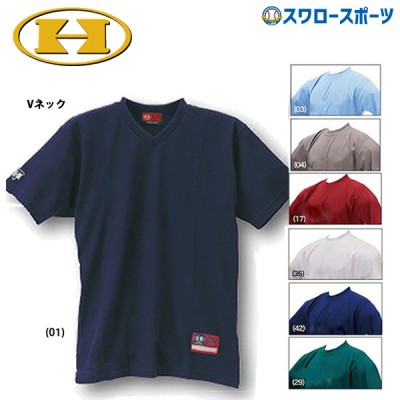 ハイゴールド VネックTシャツ HT-150