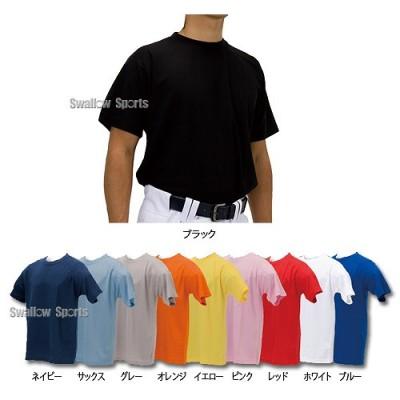 ハイゴールド Tシャツ HU-01