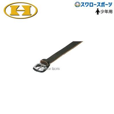 ハイゴールド ベルト ジュニア用 HV-809