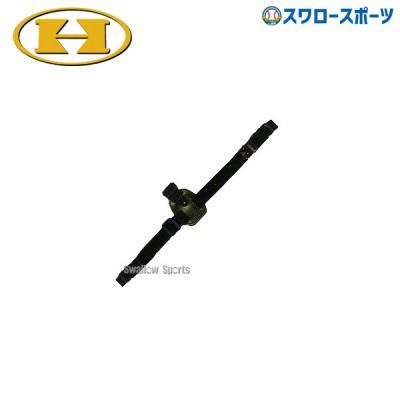 ハイゴールド 背ゴム 一般用 PT-200