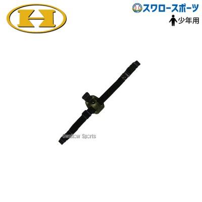 ハイゴールド 背ゴム 少年用 PT-250
