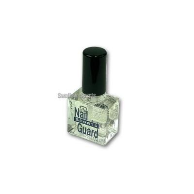ハイゴールド NAIL GUARD(ネイルガード)透明タイプ SNG-1