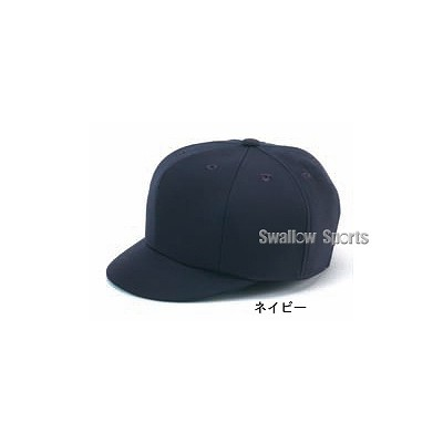 イソノ isono 球審用 帽子 (八方) IBC-2000