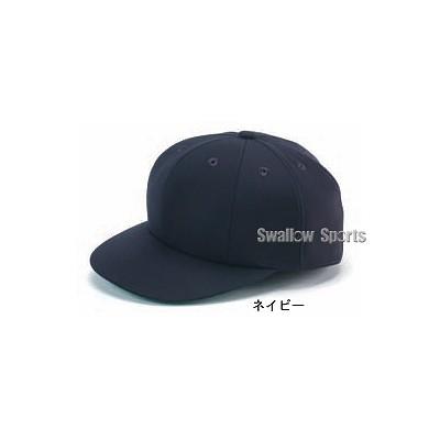 イソノ isono 塁審用 帽子 (八方) IBC-2500
