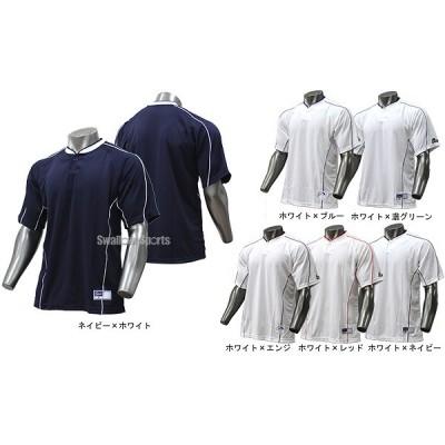 久保田スラッガー ベースボールシャツ G-307