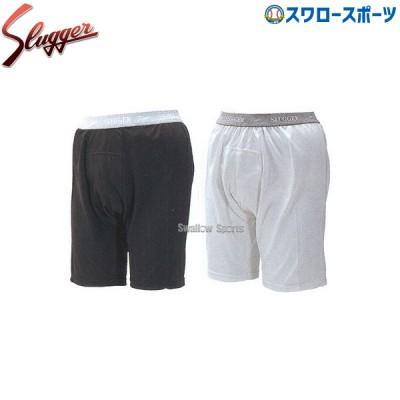 久保田スラッガー スライディングパンツ K-10 ウエア ウェア スライディングパンツ