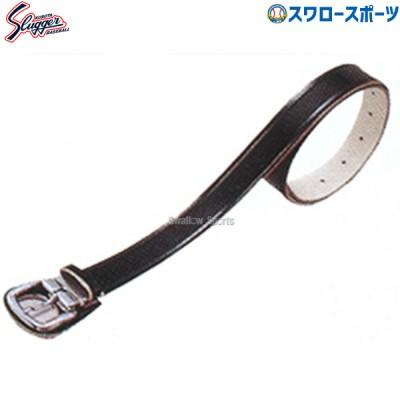 久保田スラッガー ベルト 少年用(本皮) Q-13