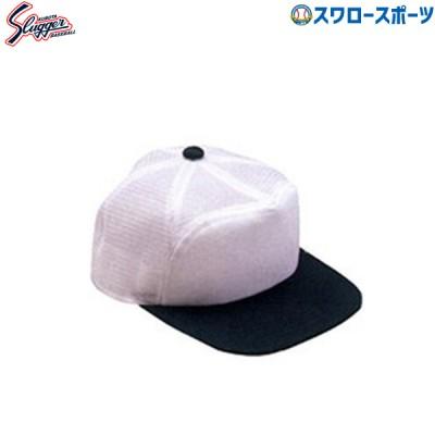 久保田スラッガー 練習帽子(メッシュキャップ庇ニット) H-61
