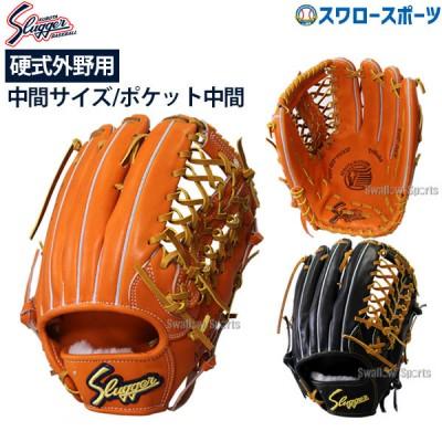 久保田スラッガー 硬式グローブ グラブ 外野手用 KSG-SPX
