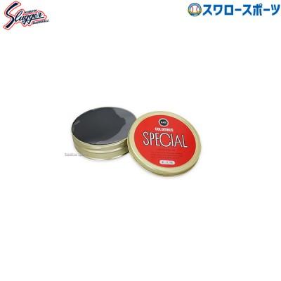 久保田スラッガー 靴墨 ブラック 業務用 靴 クリーム 乳化性平缶 KUTSUSUMI