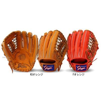 【即日出荷】 久保田スラッガー 軟式グローブ グラブ 外野手用 青木モデル KSN-23SE